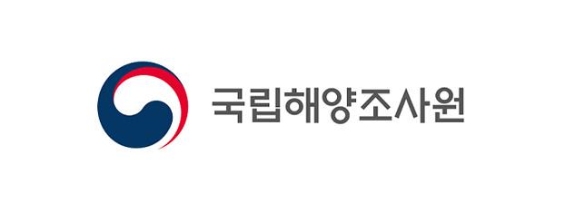01_국립해양조사원