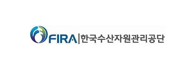 06_한국수산자원관리공단